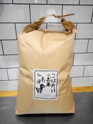 京都「コバタケファーム」さんの玄米