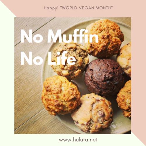 No Muffin No Life