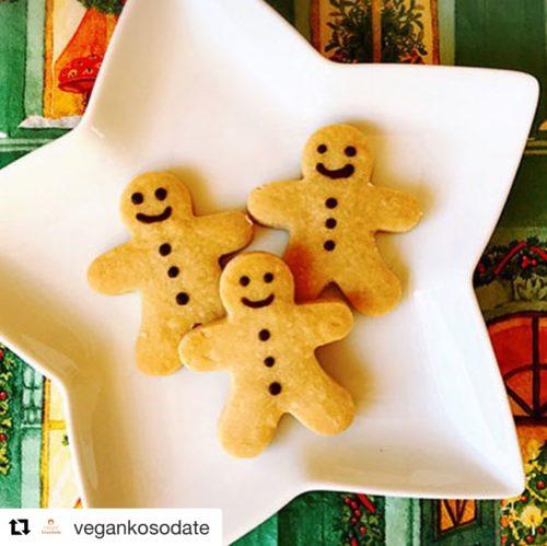 米粉のジンジャーマンクッキー
