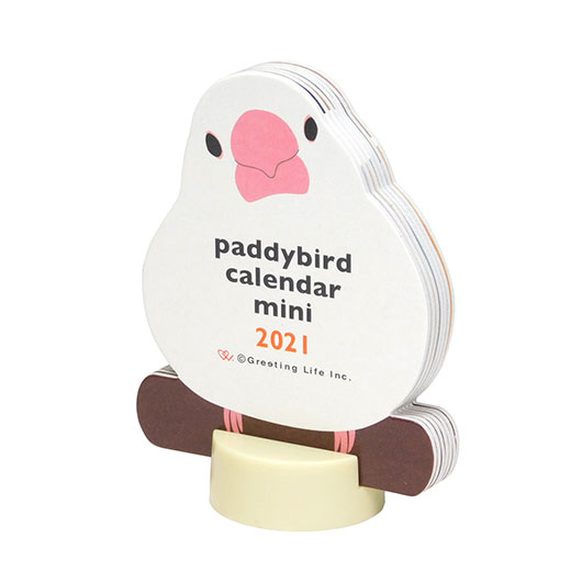 白文鳥のカレンダー